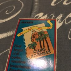 Etiquetas antiguas: ANTIGUA PEGATINA CLUBS JUVENILES ALICANTE ALIANZA POPULAR AP. Lote 85947347