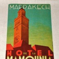 Etiquetas antiguas: ETIQUETA HOTEL DE LA MAMOUNIA MARRAKECH 14,5 X 9,2 CMS. Lote 94816207