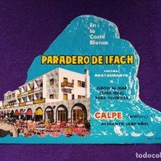 Etiquetas antiguas: ANTIGUA ETIQUETA DEL HOTEL PARADERO DE IFACH. CALPE. ALICANTE. (ESPAÑA). AÑOS 40-50. Lote 96835667
