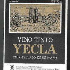 Etiquetas antiguas: ETIQUETA VINO TINTO YECLA 5º AÑO. AÑOS 80. SIN PEGAR, IMPECABLE.. Lote 98821767