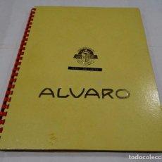 Etiquetas antiguas: COLECCIÓN COMPLETA DE VITOLAS DE DON QUIJOTE. DE ALVARADO. 107 VITOLAS. Lote 102635363