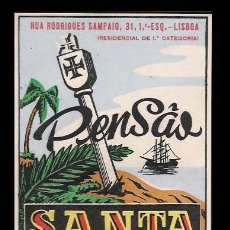 Etiquetas antiguas: HOTEL PENSAO SANTA CRUZ - LISBOA - ETIQUETA ANTIGUA DE HOTEL. Lote 104485139
