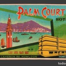 Etiquetas antiguas: HOTEL PALM COURT - HONG KONG - ETIQUETA ANTIGUA DE HOTEL. Lote 105000595