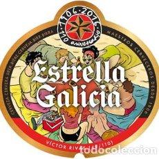 Etiquetas antiguas: ETIQUETA ESTRELLA GALICIA, 110 ANIVERSARIO - 25 CL - ETIQUETA Nº 49 - QUINTO. Lote 236453745