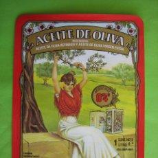 Etiquetas antiguas: ETIQUETA ACEITE DE OLIVA. CARBONELL. CÓRDOBA. Lote 119207891