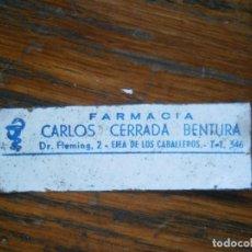Etiquetas antiguas: ¡¡PRECIOSA ETIQUETA DE EJEA DE LOS CABALLEROS AÑOS 50 60¡¡FARMACIA CARLOS,,,,. Lote 125423515