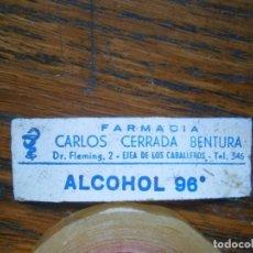 Etiquetas antiguas: ¡¡PRECIOSA ETIQUETA DE EJEA DE LOS CABALLEROS AÑOS 50 60¡¡FARMACIA CARLOS,,,,. Lote 125423839