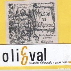Etiquetas antiguas: ETIQUETA HOTEL CIUDAD REAL HOTEL MESON DE D.QUIJOTE MOTA DEL CUERVO CIUDAD REAL. Lote 125425903