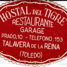 Etiquetas antiguas: ETIQUETA HOTEL - HOSTAL DEL TIGRE EN TALAVERA DE LA REINA -TOLEDO-. Lote 130558026