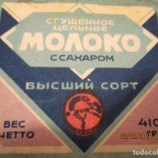 Etiquetas antiguas: LECHE CONDENSADA MOVOKO - ETIQUETA EXTRANJERA MUY. ANTIGUA 7,5 X 23 CM. . Lote 152376062