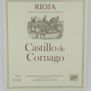 Castillo de Cornago. Logroño. La Rioja. Etiqueta impecable