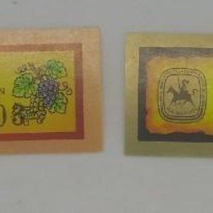 La Mancha, denominación de origen. 2 etiquetas impecables 6x2cm cada una