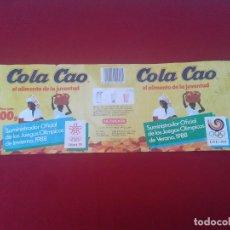 Etiquetas antiguas: ANTIGUA ETIQUETA COLACAO SEUL 1988 , 36 X 12 CM. Lote 168980380
