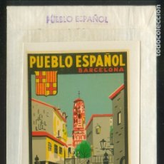Etiquetas antiguas: CALCOMANÍA. *BARCELONA. PUEBLO ESPAÑOL* MEDS: 56X77 MMS. CON SOBRE ORIGINAL.. Lote 174249242