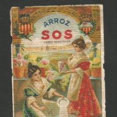 Etiquetas antiguas: ARROZ SOS-HIJOS DE SOS BORRAS-ALGEMESI-VALENCINA-ETIQUETA ANTIGUA-VER REVERSO-(V-17.505). Lote 175446954