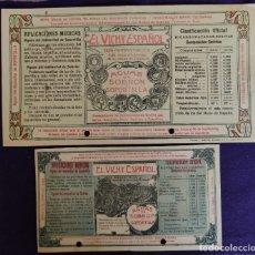 Etiquetas antiguas: 2 ETIQUETAS DEL BALNEARIO DE SOBRON Y SOPORTILLA. EL VICHY ESPAÑOL. . Lote 177595522