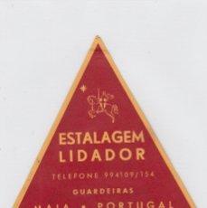 Etiquetas antiguas: ETIQUETA DEL HOTEL ESTALAGEM LIDADOR. GUARDEIRAS, MAIA, PORTUGAL.. Lote 181769981