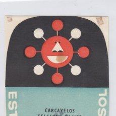 Etiquetas antiguas: ETIQUETA DEL HOTEL ESTALAGEM ROTA DO SOL. CARCAVELOS, PORTUGAL.. Lote 181779146