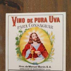 Etiquetas antiguas: ETIQUETA DE VINO. Lote 183463112