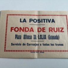 Etiquetas antiguas: LOJA. GRANADA. LA POSITIVA, FONDA DE RUIZ. ANTIGUA ETIQUETA. SIN USO. Lote 194749068