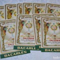 Etiquetas antiguas: LOTE 10 ETIQUETAS VINO PARA CONSAGRAR / CALVARIO - BACARLÉS - ANTONIO BARCELÓ / MÁLAGA ¡MIRA!. Lote 202798812