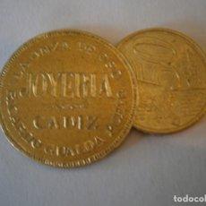 Etiquetas antiguas: ETIQUETA PUBLICITARIA, AÑOS 30,40. LA ONZA DE ORO RICARDO GUALDA PUEYO (CADIZ). Lote 210219973