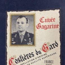Etiquetas antiguas: ETIQUETA. CAVA. CUVÉE GAGARINE. COSTIERES FU GARD. FRANCIA. VER FOTO. Lote 211875130