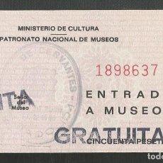 Étiquettes anciennes: ENTRADA CASA CERVANTES VALLADOLID. Lote 219252202