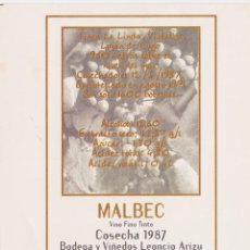 Etiquetas antiguas: ETIQUETA DE VINO FINO TINTO 1987 - BODEGA Y VIÑEDOS LEONCIO ARIZU - MENDOZA - ARGENTINA. Lote 221714122