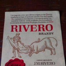 Etiquetas antiguas: ETIQUETA VINO JEREZ BRANDY RIVERO J M. Lote 221885700