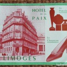 Étiquettes anciennes: ETIQUETA HOTEL DE LA PAIX - LIMOGES - FRANCIA. Lote 224300508