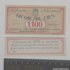 Etiquetas antiguas: LOTE W-ETIQUETAS LICOR MURCIA. Lote 268910344