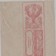 Etiquetas antiguas: LOTE W-ETIQUETA ENVOLTORIO PIMENTON AZAFRAN ESPECIAS EL FENIX MURCIA. Lote 268910384