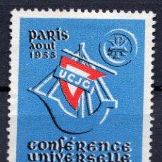 "Etiquetas antiguas: VIÑETA FRANCIA 1955 "" CONFERENCE UNIVERSELLE DU CENTENAIRE 1955 "". Lote 244758020"