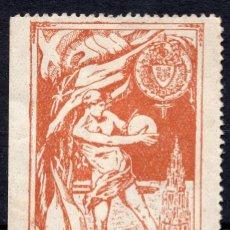 """Etiquetas antiguas: VIÑETA BELGICA 1920 """" VII OLIMPIADA 1920 """". Lote 244758530"""