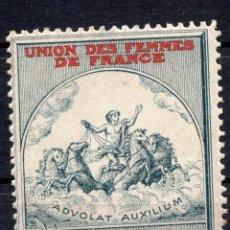 """Etiquetas antiguas: VIÑETA FRANCIA """" UNION DES FEMMES DE FRANCE """". Lote 244758875"""