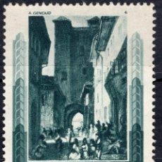 "Etiquetas antiguas: VIÑETA SUIZA 1934"" TIR FEDERAL FRIBOURG 1934 "". Lote 244759280"
