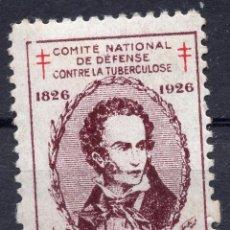 "Etiquetas antiguas: VIÑETA FRANCIA 1926"" COMITÉ NATIONAL DE DEFENSE CONTRA LA TUBERCULOSI 1926 "". Lote 244759585"