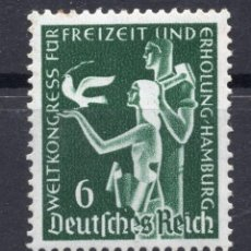 Étiquettes anciennes: ALEMANIA IMPERIO 1936 , MICHEL 622 MNH. Lote 246860640