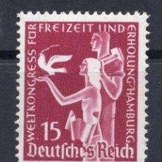 Étiquettes anciennes: ALEMANIA IMPERIO 1936 , MICHEL 623 MNH. Lote 246860985