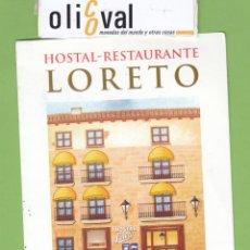 Etiquetas antiguas: ETIQUETA HOTEL HOTEL LORETO DENIA ALICANTE -TPH2825 -. Lote 261164525
