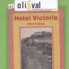 Etiquetas antiguas: ETIQUETA HOTEL VICTORIA FONDO AMARILLO 104 X146MM EH3311. Lote 263715025