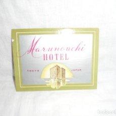 Etiquetas antiguas: ETIQUETA HOTEL MARUNOUCHI TOKYO JAPAN. Lote 269003109