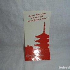 Etiquetas antiguas: ETIQUETA HOTEL MIYAKO KYOTO JAPAN. Lote 269003339