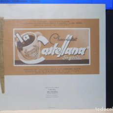 Étiquettes anciennes: ENVOLTORIO CHOCOLATE FAMILIAR A LA TAZA *LA CASTELLANA* 200 GRMS. SEGOVIA. 1965. Lote 269149188