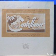Étiquettes anciennes: ENVOLTORIO CHOCOLATE FAMILIAR A LA TAZA *LA CASTELLANA* 200 GRMS. SEGOVIA. 1964. Lote 269149273