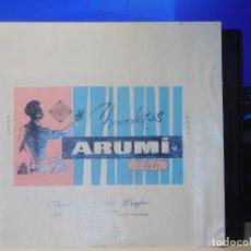 Etiquetas antiguas: ENVOLTORIO CHOCOLATE DE LUJO *ARUMÍ* 100 GRMS. VICH (BARCELONA) 1964. Lote 269483188