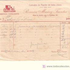 Faturas antigas: JEREZ-FACTURA DE CARRUAJES DE ALQUILER DE TODAS CLASES DE RAMON MUÑOZ FUENTES.. Lote 4016624