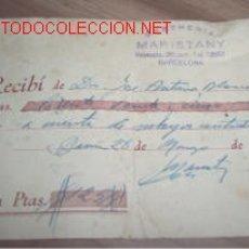 Facturas antiguas: SASTRERIA MARISTANY - BARCELONA - RECIBO DE PAGO 1951. Lote 2650110