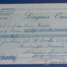 Facturas antiguas: RECIBO CARPINTERÍA ARTÍSTICA LONGINOS OMEDES. BARCELONA, 1932.. Lote 14439603